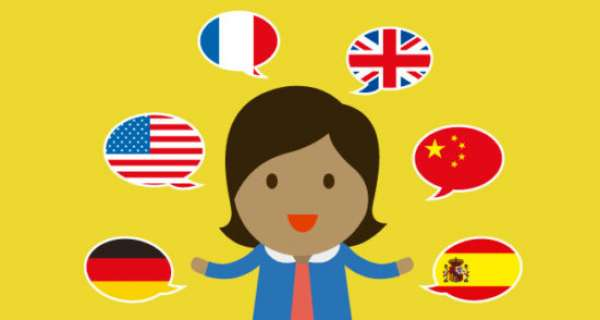 ¿Cuál es tu idioma favorito?